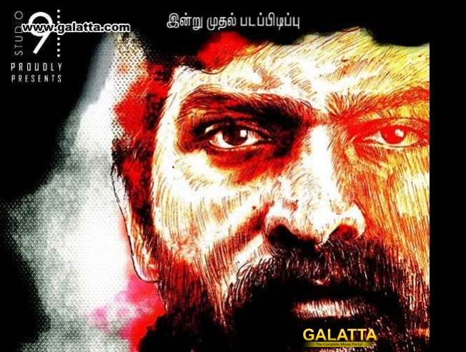 Vijay Sethupathi has three looks in Dhanrma Durai