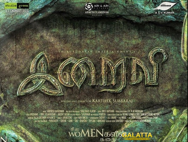 Iraivi releases in over 400 screens, reservations start
