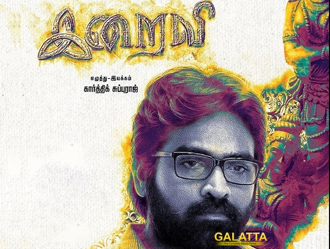 KR Films bags Iraivi TN rights