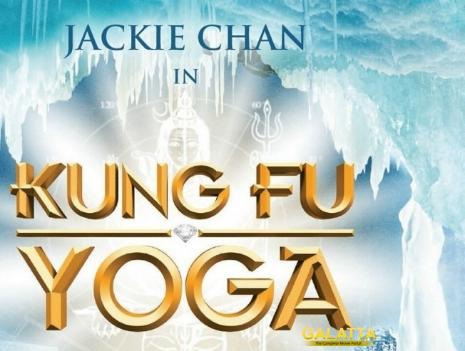 Kung Fu Yoga to release on Chinese Lunar New Year!