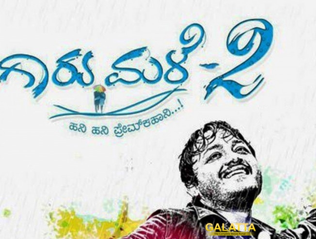 Mungaru Male's audio launch on Aug 5!