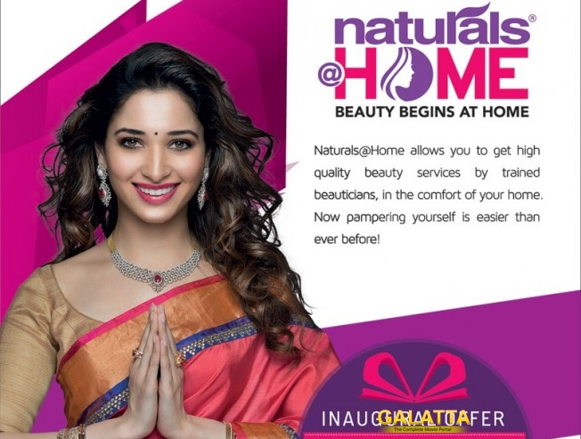 Tamannaah joins hand with naturals home for Page 3 salon coimbatore