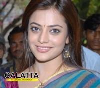 Sukumarudu: Nisha Aggarwal's first look