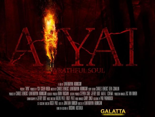 Aiyai movie - An insight