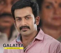 Prithviraj's Celluloid on January 25!
