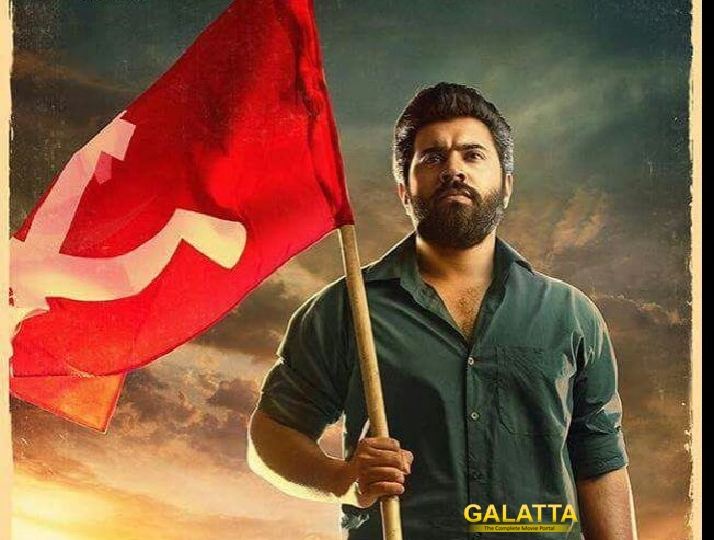 Nivin Pauly's Sakhavu Movie Rated U by Censor Board