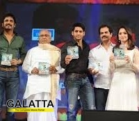 Thadakha audio launched!