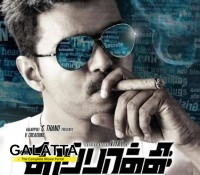 Thuppakki songs from October 6!