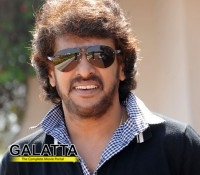 Happy Birthday Upendra!