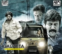 Vathikuchi video songs on Galatta.Com!