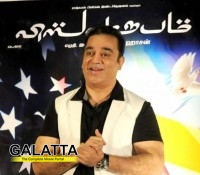 Vishwaroopam Auro 3D trailer launched!