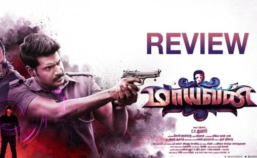 'Maayavan' Review
