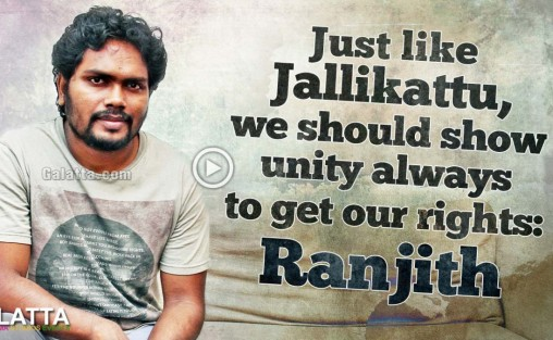 Just like Jallikattu, we should show unity always to get our rights - Ranjith