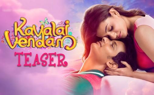 Kavalai Vendam - Official Teaser | Jiiva, Kajal Aggarwal
