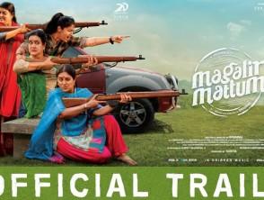 'Magalir Mattum' Official Trailer