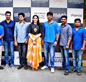 Maanagaram Press Meet