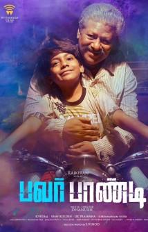 'Power Paandi' Trailer