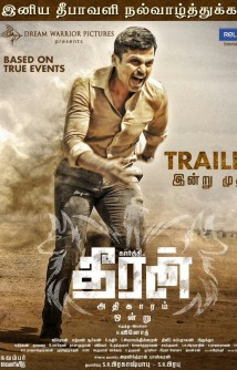 'Theeran' Trailer from Today!