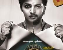 Kalaiyarasan's Uru is a Thriller...