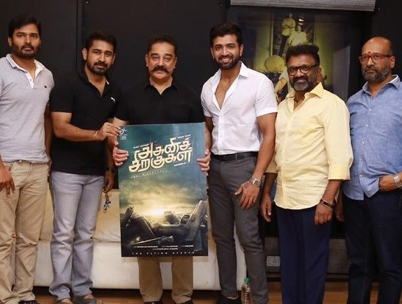 Agni Siragugal Movie Title Launch