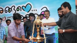 Angadi Thudangi Audio Launch