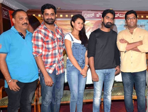 Avadhi press Meet