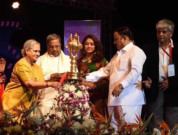 Bangalore International Film Festival Inauguration