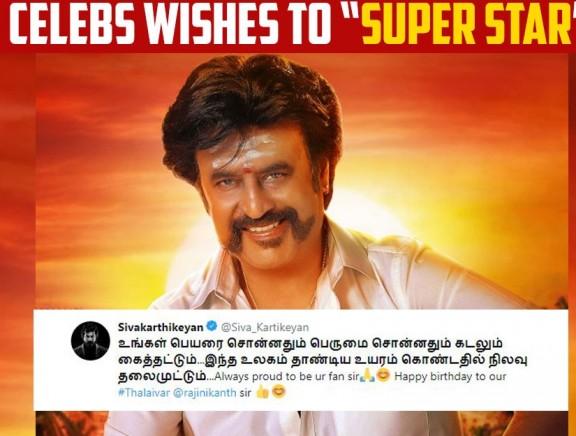 Celebrities Wishes To Rajinikanth Birthday