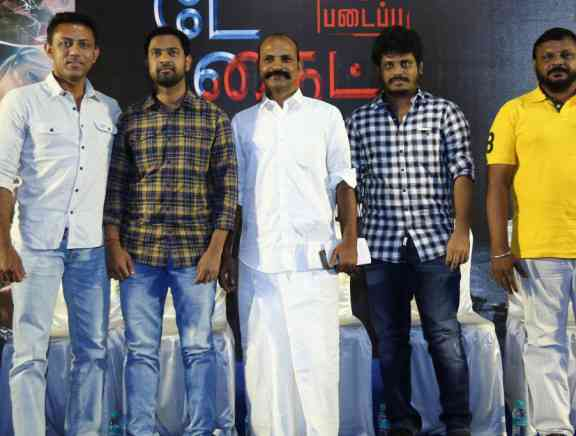 Day Knight Movie Launch - Tamil Event Photos Images Pictures