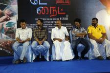 Day Knight Movie Launch