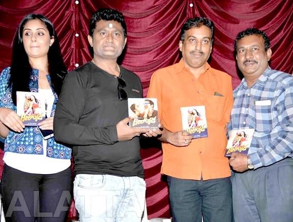 Deal Raja Movie Teaser Launch