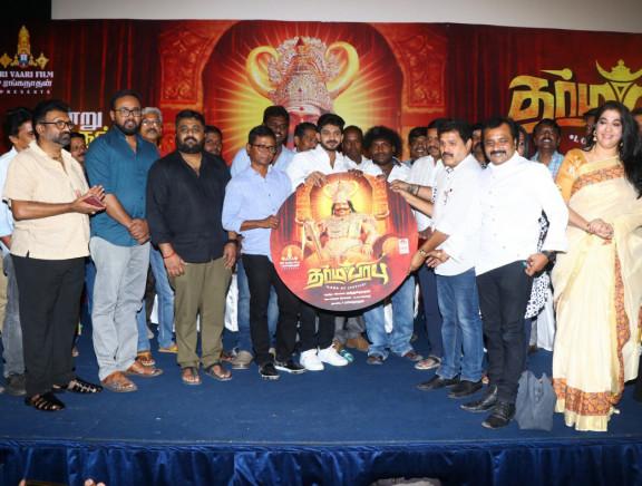 Dharma Prabhu Audio Launch