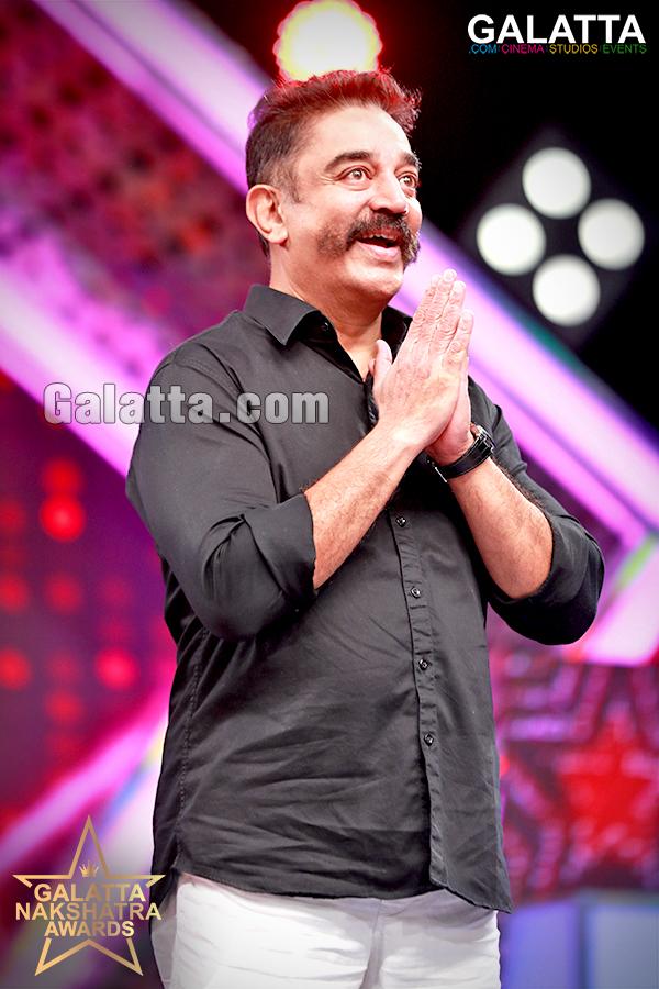 Kamal Haasan at Galatta Nakshatra Awards 2018