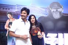 Gorilla Audio Launch