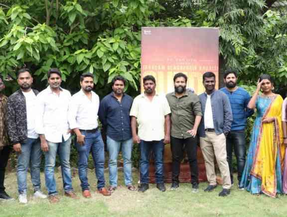 Gundu Audio Launch