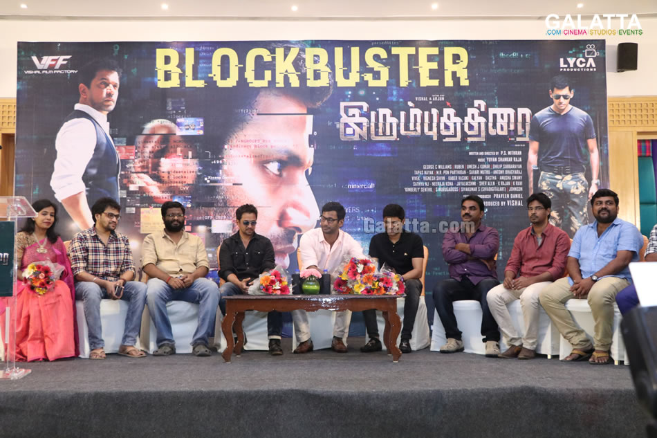 Irumbu Thirai Success Meet