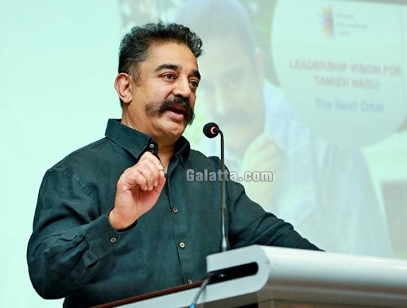 Kamal Haasan at Chennai International Centre