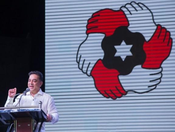 Kamal Haasan's Makkal Needhi Maiam Party Launch