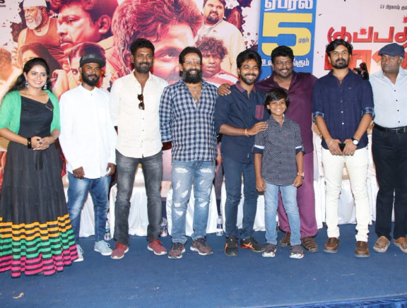 Kuppathu Raja Press Meet