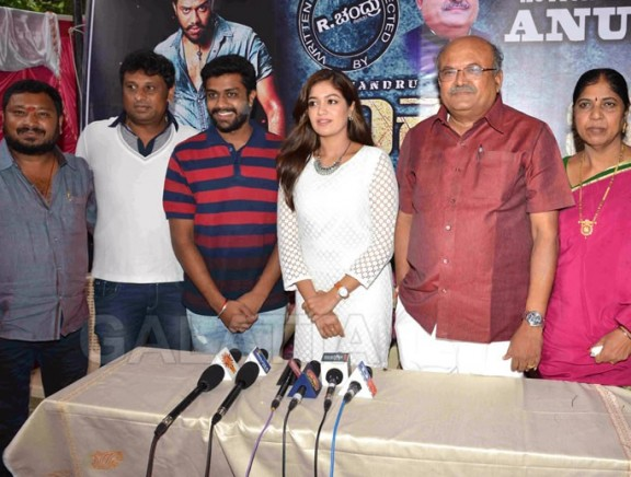 Lakshmana Movie Press Meet
