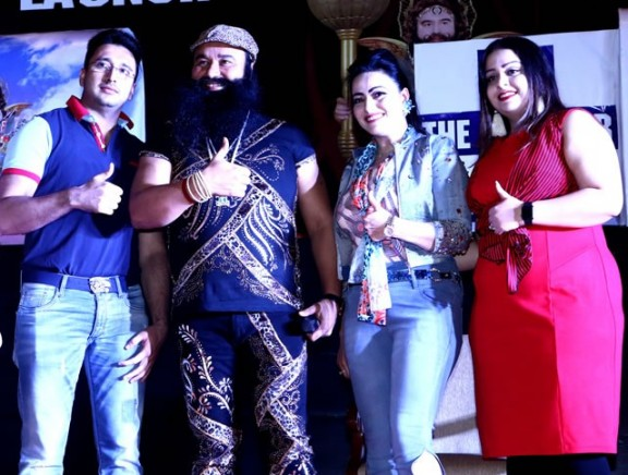 MSG The Warrior Lion Heart Audio Launch