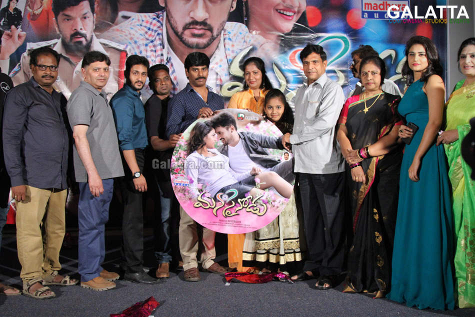 Manasainodu Audio Launch
