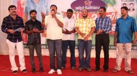 Mla Mani 10am Classum Gusthiyum Movie Launch