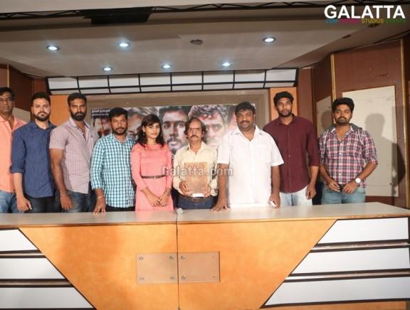 Mooduvandala Muppainaalugo Katha Press Meet