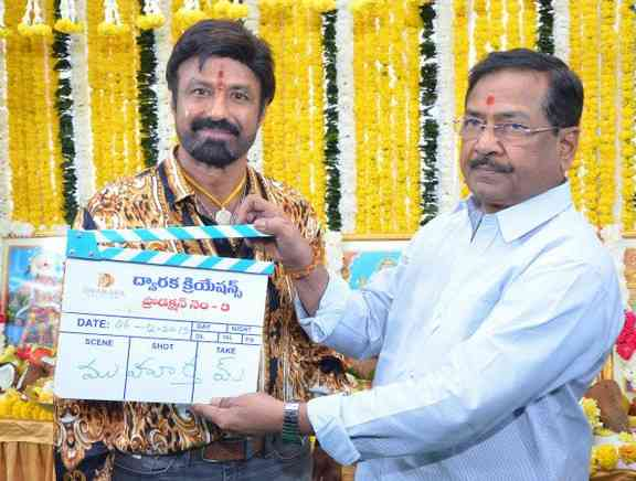 NBK - Boyapati Srinu New Movie Launch - Telugu Tamil Event Photos