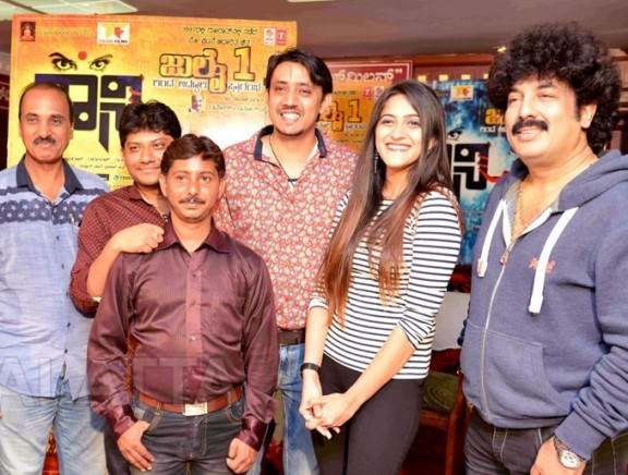 Naani Press Meet