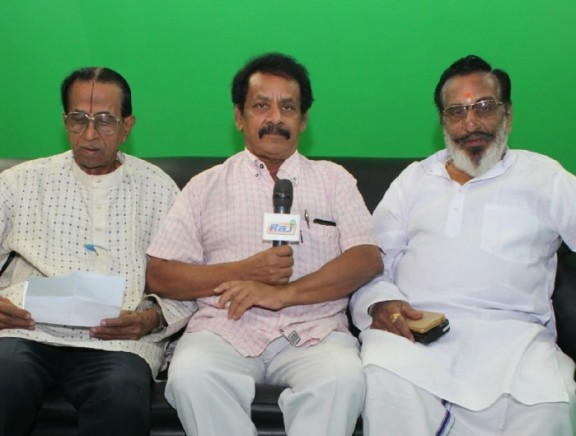 Nayanthara Narpani Mantram Press Meet