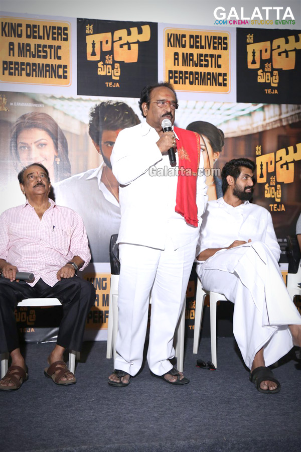 Nene Raju Nene Mantri Success Meet