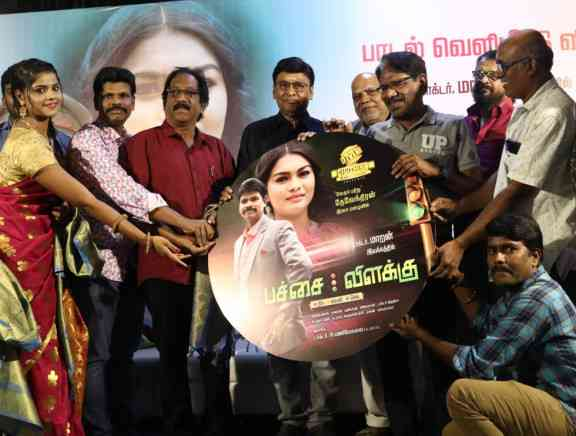 Pachai Vizhakku Movie Audio Launch - Tamil Tamil Event Photos