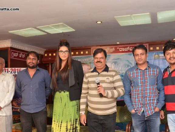 Parpancha Press Meet